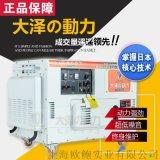 10kw靜音柴油發電機價格