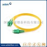LC 单模双芯APC光纤跳线 FC跳纤