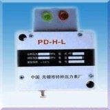 压力继电器(PD-H-L1/2)