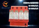 60KA二级电涌保护器SPD 电源防雷器、电源避雷器、浪涌保护器、过压保护器