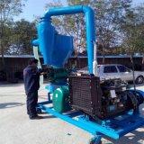 颗粒物料气力吸粮机厂家,牙克石风力式吸粮机,需求定制气力软管吸粮机
