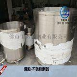 厂家定做304不锈钢药罐 封闭式储物罐