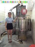 惠州唐三镜 现代酿酒技术 酿酒设备多少钱一套