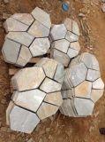 恒瑞石材供应黄木纹板岩  黄色板岩型号齐全