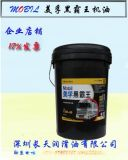 促销产品 美孚黑霸王20W-50柴油机油CH4重型柴油卡车专用机油 【批发销售】