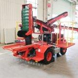 柴油四驱果园液压升降工作平台 WL-1300