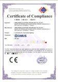 移动电源CE认证周期准备资料