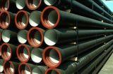国标球墨铸铁管批发厂家佛山球墨铸铁管低价批发价格全国最低价!