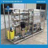 超纯水设备 厂家直销