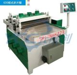 DPJ-600木板多片锯