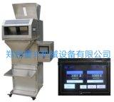 郑州赛兴S-K系列颗粒定量包装机,颗粒包装机,颗粒定量灌装机