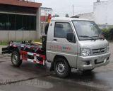 FKH5030ZXXBJ5型车厢可卸式垃圾车