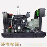 潍柴15kw柴油发电机组