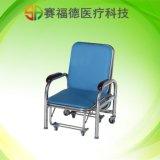 多功能折叠陪护床/陪护椅折叠椅/医院陪护专用