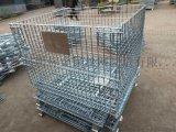 倉庫籠,金屬倉庫籠,折疊倉庫籠