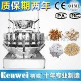 全自动包装组合秤 食品高速度高精度高质量多头秤