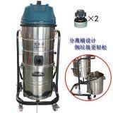 单相移动简易式轻工业吸尘器克莱森A2-80L