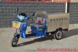 河北省泰興廠家直銷不鏽鋼環衛保潔電動三輪批發