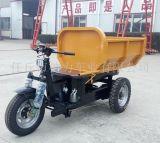 建筑工地专用电动翻斗车、灰斗水泥施工搬运车