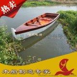 辽宁观光欧式木头船旅游户外装饰手划船道具公园景点小木船钓鱼船