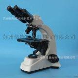 S500B型生物显微镜 水处理双目生物显微镜 实验室用生物镜