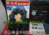 熊猫双筒望远镜(10*50)