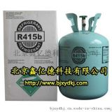 热泵设备环保制冷剂R417A
