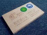 """通用型中国名优产品 """"盈尔安""""(通用型)海洋胶合板"""
