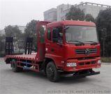 東風牌DFZ5180TPBSZ5D型平板運輸車 廠家直銷 品種齊全