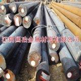 洪水镇16Mn高耐磨性、16Mn圆钢销售公司