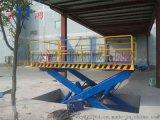 永鸿定制载重3吨固定剪叉式升降机,维修用剪叉升降平台