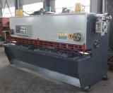 威宏利QC11Y-8*2500液压闸式剪板机