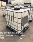 泰兴市采购批发化工运输桶