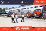 梧州制药厂生产用10吨蒸汽锅炉如何选型