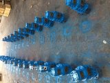青州北方专业生产江苏中煤配套齿轮泵CBY3050/2006-2FR 双联齿轮泵型号