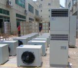 恒温恒湿空调,节能精密恒温恒湿空调,精密恒温恒湿空调