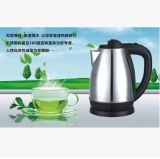 A-00516台/箱不锈钢电热水壶 电茶壶 电水壶 自动断电烧水壶批发