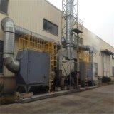 废气处理设备吸附塔,活性炭废气吸附装置,活性炭废气处理设备厂家直销