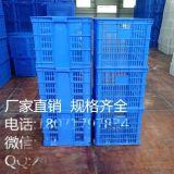 物流周转箱塑料欧标EU灰色胶箱养鱼养龟收纳水果蔬菜筐水产框加