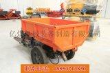矿用自卸式三轮车 矿用自卸式三轮车价格 矿用自卸式三轮车厂家