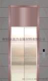 红铜拉丝电梯门套c-301