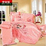 品牌床上用品家纺结婚六套件大红纯棉贡缎蕾丝婚庆四件套厂家直销