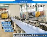 远拓机电供应16-32mm石油抽油杆淬火热处理炉