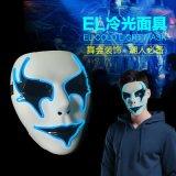 酷炫el冷光面具晚会演出夜光面具舞会派对闪光面具厂家批发