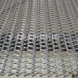 鑫星品牌耐高温不锈钢输送网带有哪些优势