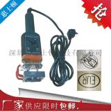 手持式IPPC烙印机 熏蒸印电烙铁 木托盘电烙机 深圳厂家直销