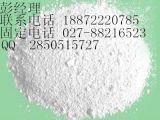 厂家现货销售药品原料药椰油基羟乙基磺酸钠