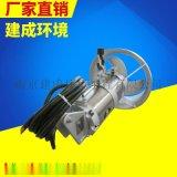 南京建成厂家直供 推流式搅拌机 各种型号  材质