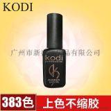 可卸甲油胶qq胶甲油胶套装光疗肤色甲油胶