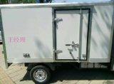 運輸保溫箱的使用與介紹